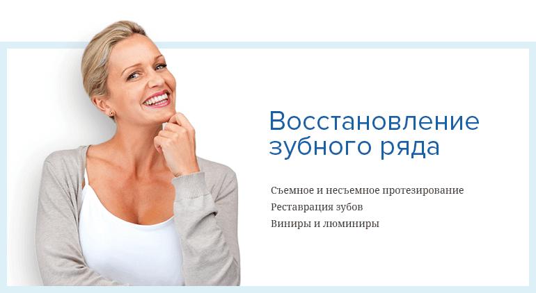 стоимость юридические консультации в москве